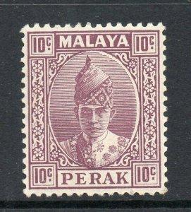 Malaya Perak 1938 KGVI 10c dull purple SG 112 mint