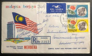 1967 Kuching Sarawak Malaysia First Day Cover FDC To England MERDEKA Ten Years