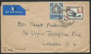 KENYA UGANDA TANGANYIKA 1940 1/30c rate airmail cover Nairobi to UK........59426