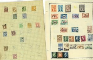 Greece M & U Hinged on a Variety of Pages & Manila Stock Sheets.