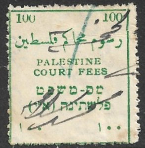 PALESTINE c1920 100 COURT FEES REVENUE no Currency Indication Bale 230C USED