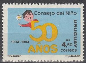 Uruguay #1168 MNH F-VF  (V2837)