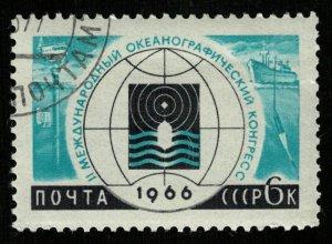 1966, 6K, USSR (RT-721)
