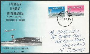 MALAYSIA 1965 KL Airport commem FDC, Malacca cds...........................88846