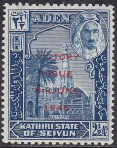 Aden Seiyun 13 Mosque At Seiyun, Victory Issue 1946