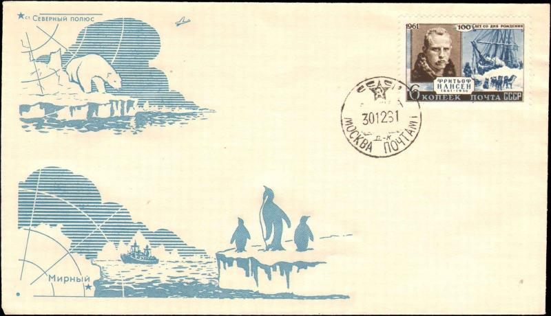 1961 RUSSIA ANTARCTIC CACHET ON CARD