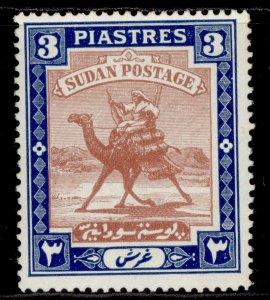 SUDAN GVI SG44b, 3p red-brown & blue, M MINT. Cat £11.
