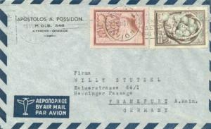 Greece 500D Oranges and 2000D Figs 1953 Athinai, Avion Airmail to Frankfurt, ...