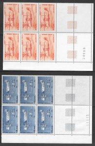 France C56-8 MNH corner block of 6, see desc. 2020 CV $129.00