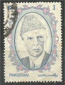 PAKISTAN, 1989,  used 3r, Jinnah. Scott 715