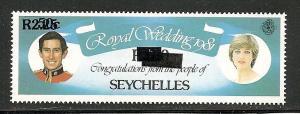 Seychelles 1983 Overprint error ( double )  S.G. # 574e