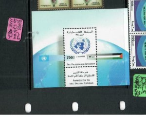 PALESTINE  (PP0209B)  UNITED NATIONS S/S SG MS PA114   MNH