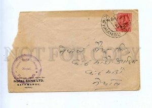 196304 NEPAL Bank Ltd mark real posted cover