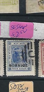 INDIA NATIVE STATE  INDORE (P0409B)  4 A  SG S6   VFU
