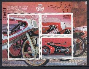 Spain 2015 Motocycle MNH Block