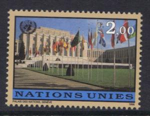 United Nations Geneva 1998 MNH Palais des Nations   2 f