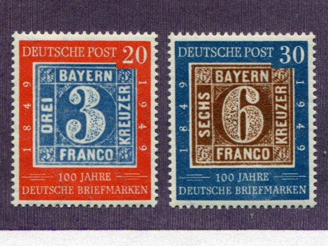 Germany #667-8  Mint NH  VF - LPS