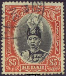 1937 Malaya Kedah $5 Black & Scarlet Sultan, SG 68, used with weak SE cnr perf