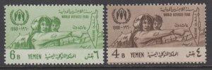 Yemen 96-97 MNH VF
