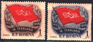 Romania. 1958. 1697-98. 25 years strike in Strike. MLH.