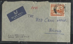 CYPRUS COVER (P1908B) 1943  KGVI  1 PI  COVER FROM PEDHOULAS JEWISH REFUGEE CAMP