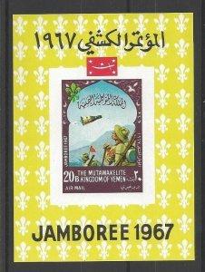 1967 Yemen World Scout Jamboree SS space capsule