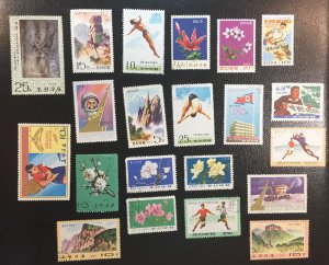North Korea #1283-1284 and Miscellaneous Used Stamps circa 1970s