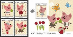Z08 IMPERF ANG190102ab ANGOLA 2019 Year of Pig MNH ** Postfrisch