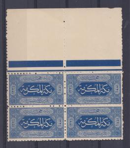 SAUDI ARABIA ,916  HEJAZ  SHERIFATE OF MECCA BLUE 1p STAMP BLOCKOF 4 MNH  MARGIN