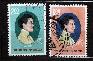 J22942 JLstamps 1965 taiwan set used #1448-9 famous person