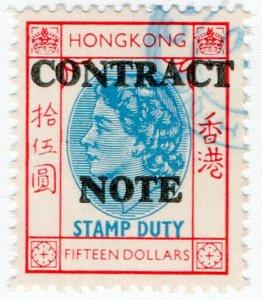 (I.B) Hong Kong Revenue : Contract Note $15