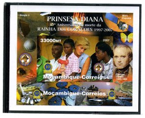 Mozambique 2007 PRINCESS DIANA RED CROSS s/s Imperforated Mint (NH)
