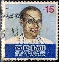 Prime Minister, S.W.R.D. Bandaranaike, Sri Lanka SC#486 Used
