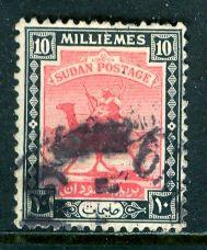 Sudan 1948: Sc. # 84; O/Used Single Stamp