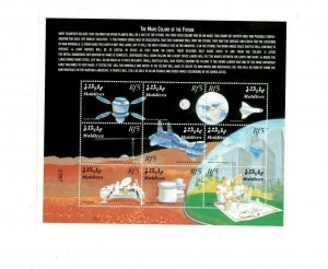 Maldives MNH S/S 9927 Space Mars Colony Of The Future 9 Stamps