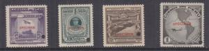 PERU, 1937 Aviation Conference set of 4,ABN Punched Proofs, SPECIMEN in Red, mnh