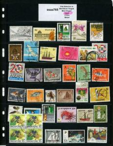 PKStamps - ssaa765 - Singapore - Mini Lot - Check Out Image