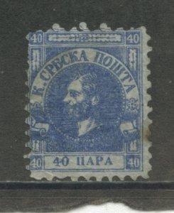Serbia 13  Used cgs