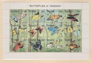 Tanzania Scott #1054M Stamps - Mint NH Souvenir Sheet