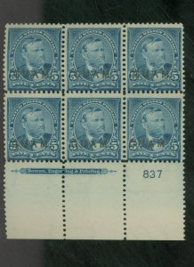 Guam #5 MINT Pl# Block F-VF OG LH  Cat $700