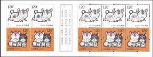 TangStamps: China  2019-1-SB56 Year of Pig Booklet