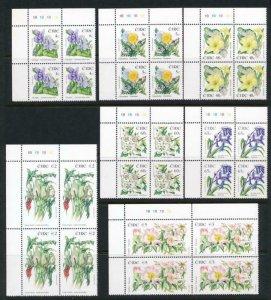Irland 1563-1569 MNH 2004 Blumen, Platte Block 2