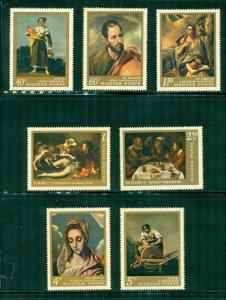 R5-0001 HUNGARY 1900-6 MNH SCV $3.20 BIN $1.75 (10)
