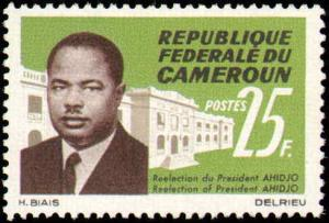 Cameroun #424-427, Complete Set(4), Never Hinged