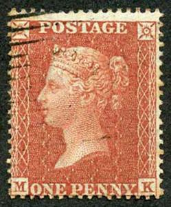 Penny Star (MK) C4 Plate 7 Very Fine Used Pressed crease