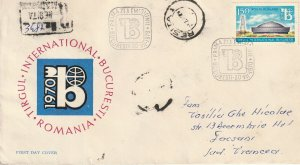 ROMANIA COVER 1970 BUCHAREST INTERNATIONAL FAIR USED FIRST DAY POST RECORDED