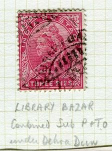 INDIA; POSTMARK fine used cancel on QV issue, Library Bazar