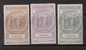 Italy #B17 - #B19 VF Mint