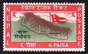 Nepal. 1959. 112. Nepal map, flag. MLH.