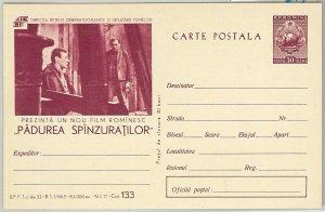 64726 - ROMANIA - POSTAL HISTORY: POSTAL STATIONERY CARD 1965 - CINEMA  #133